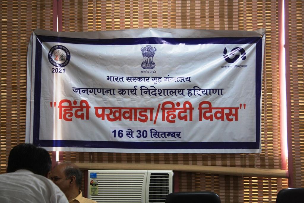 Directorate of Census Operations Haryana organised  closing ceremony  of Hindi Pakhwada on 30-09-2019